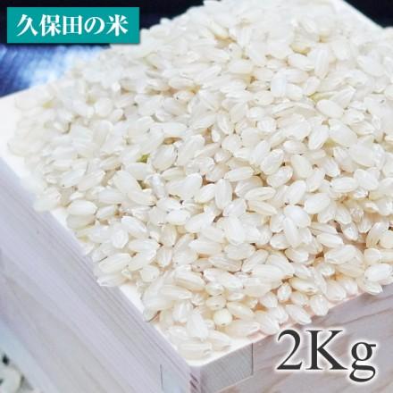 新潟產 糙米 越光米 2Kg