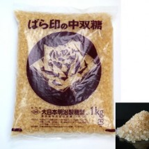 Coarse Sugar 1kg (Rose Stamp)