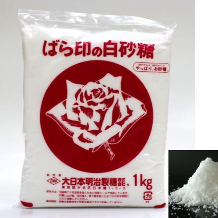 White Sugar 1kg (Rose Stamp)