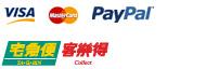 Visa, Master, Paypal, Yamato Collect